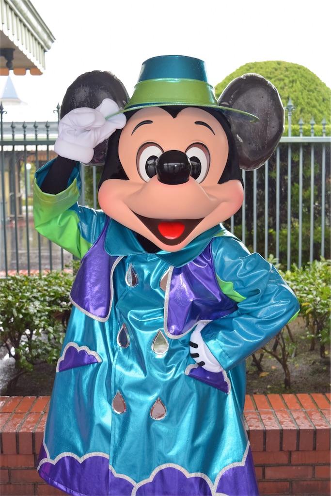f:id:Mickeypals1013:20160913001207j:image