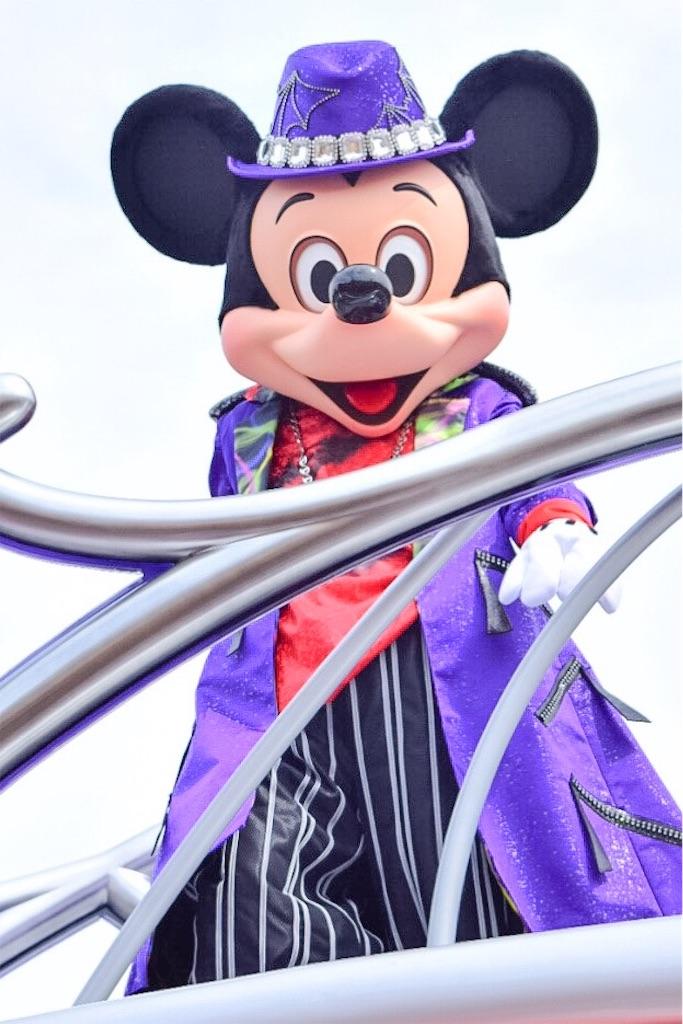 f:id:Mickeypals1013:20160927002131j:image