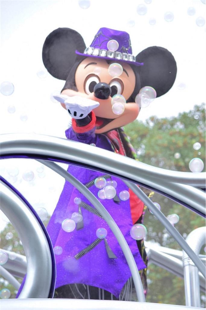 f:id:Mickeypals1013:20160930003338j:image