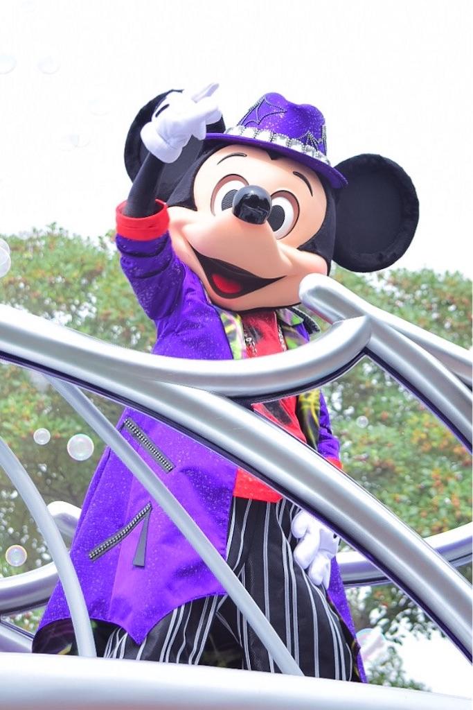 f:id:Mickeypals1013:20160930003350j:image