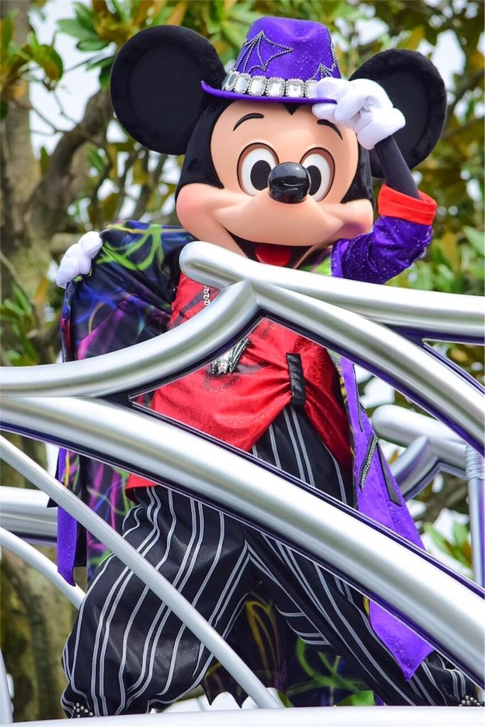 f:id:Mickeypals1013:20161001205311j:image