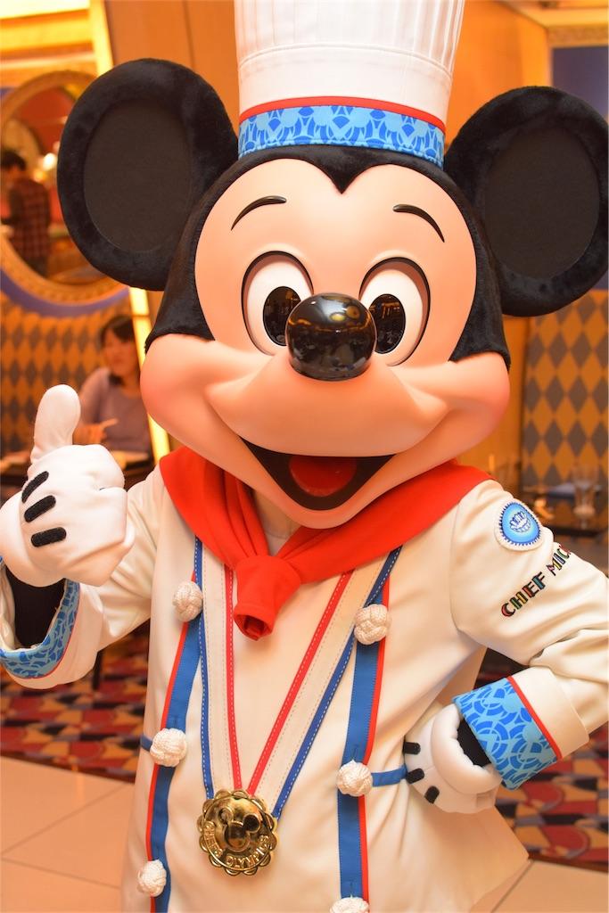 f:id:Mickeypals1013:20161021111500j:image