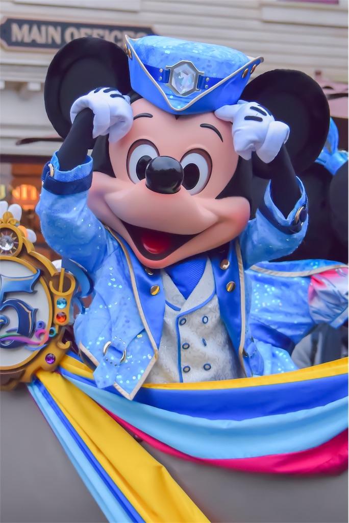 f:id:Mickeypals1013:20161125151919j:image
