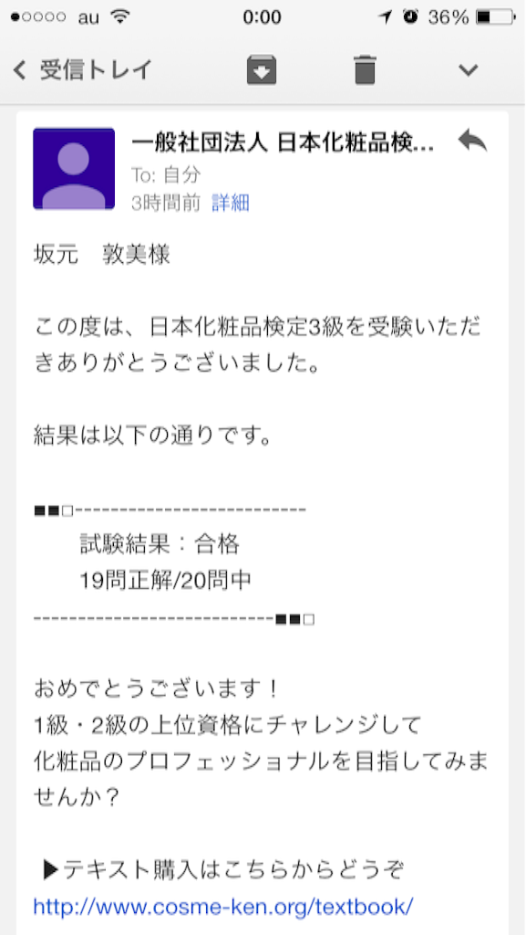 f:id:Migaku:20160716000100p:image
