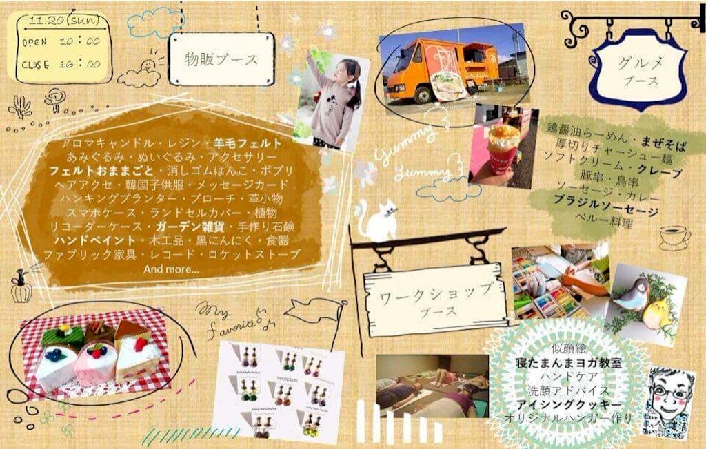 f:id:Migaku:20161022002745j:image
