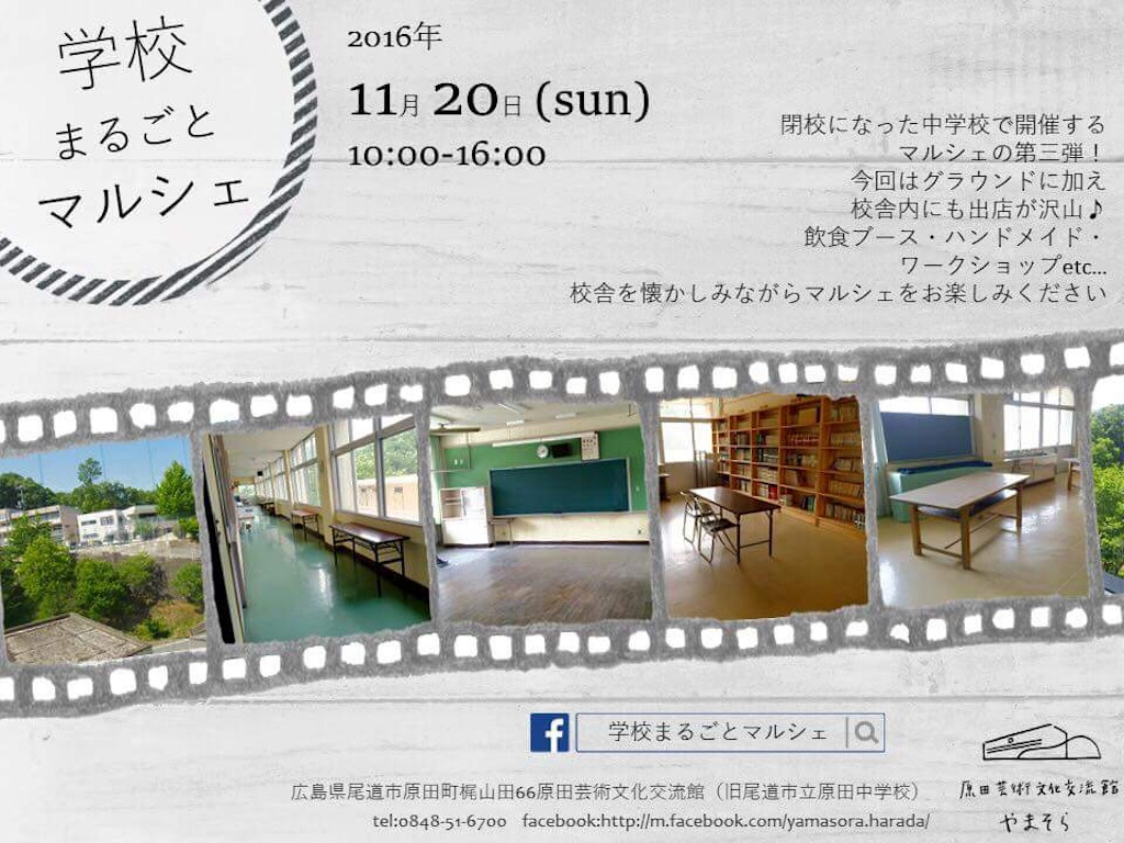 f:id:Migaku:20161109172856j:image