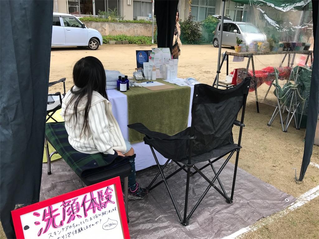 f:id:Migaku:20161120214403j:image