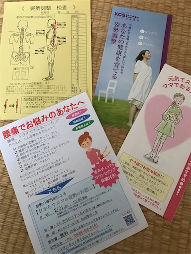 f:id:Migaku:20170118231900j:image