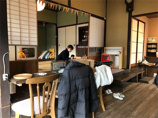 f:id:Migaku:20170125172550j:image