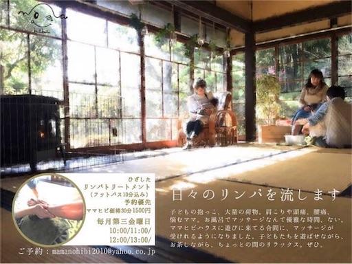 f:id:Migaku:20170201144254j:image