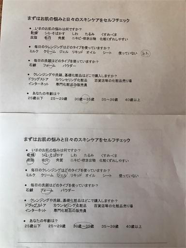 f:id:Migaku:20170207164527j:image