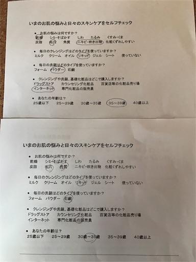 f:id:Migaku:20170207164533j:image