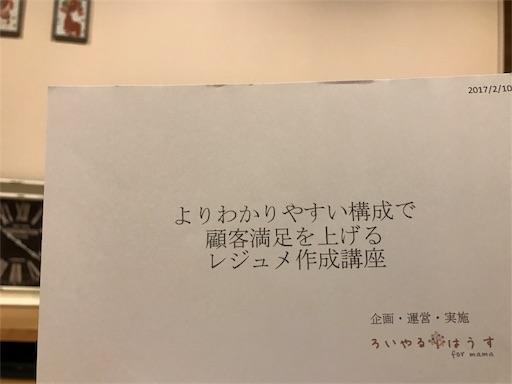 f:id:Migaku:20170210225338j:plain