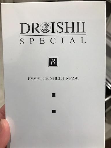 f:id:Migaku:20170216115848j:image