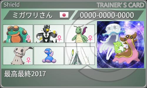 f:id:MigawariDoll:20210201154003p:plain