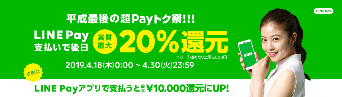 f:id:MihanadaMikan:20210414120010p:plain