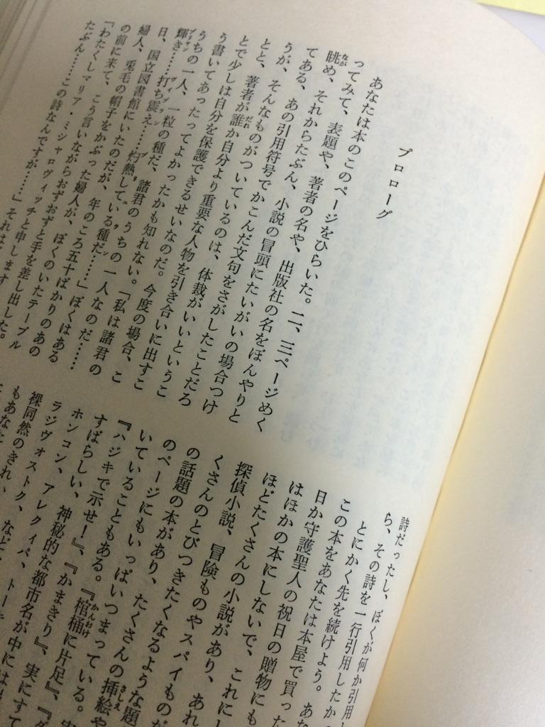 f:id:MihiroMer:20170722214638j:plain