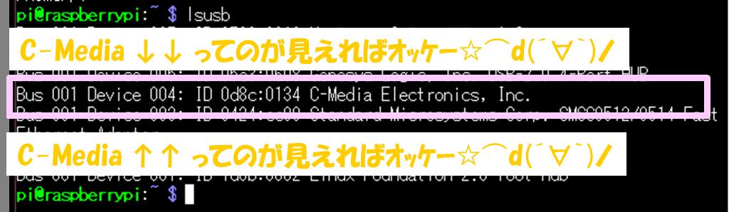 f:id:MihoN:20170315213140p:plain