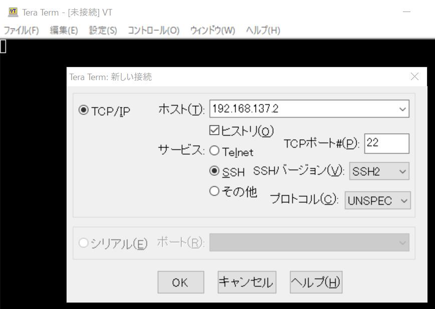 f:id:MihoN:20170817214851p:plain
