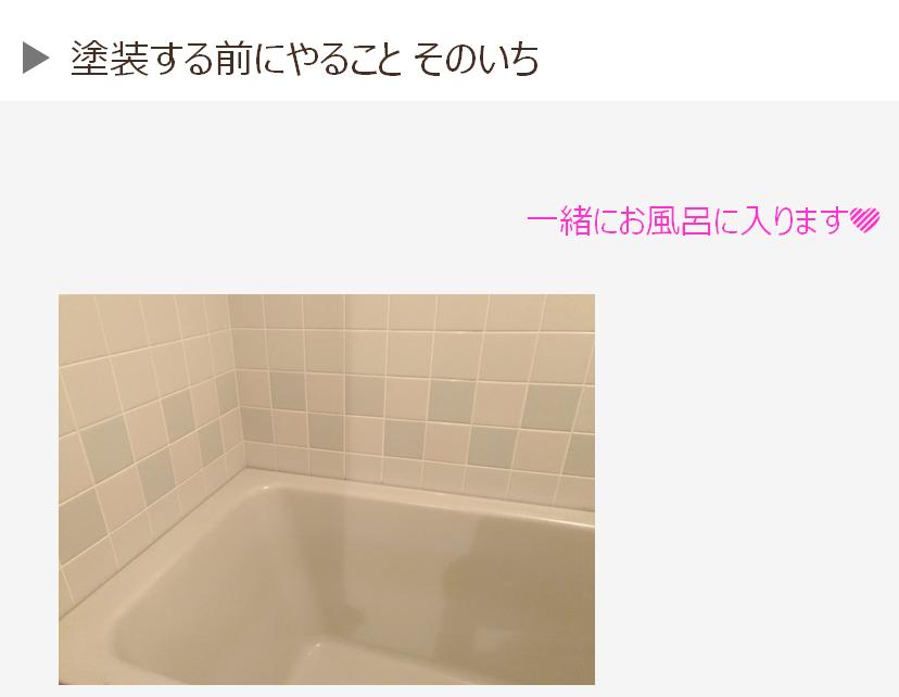 f:id:MihoN:20191224020056p:plain