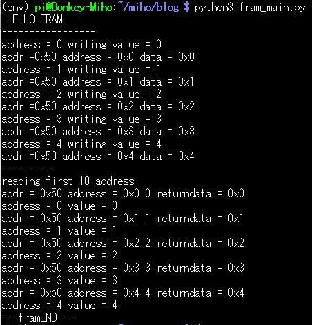 f:id:MihoN:20200728190316p:plain