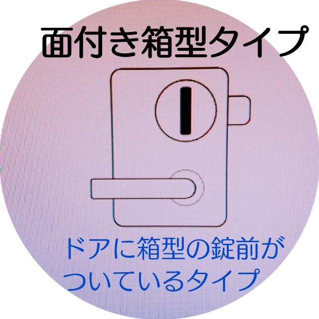 f:id:Miia:20200603202223j:image