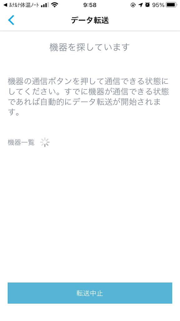 f:id:MikaDL:20201028115122p:image
