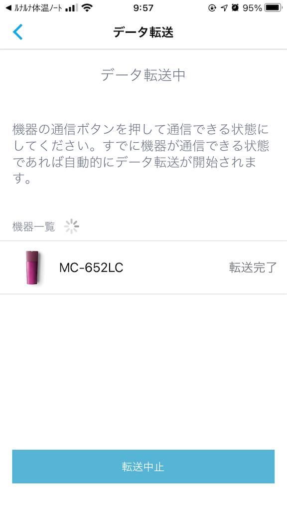f:id:MikaDL:20201028115128p:image
