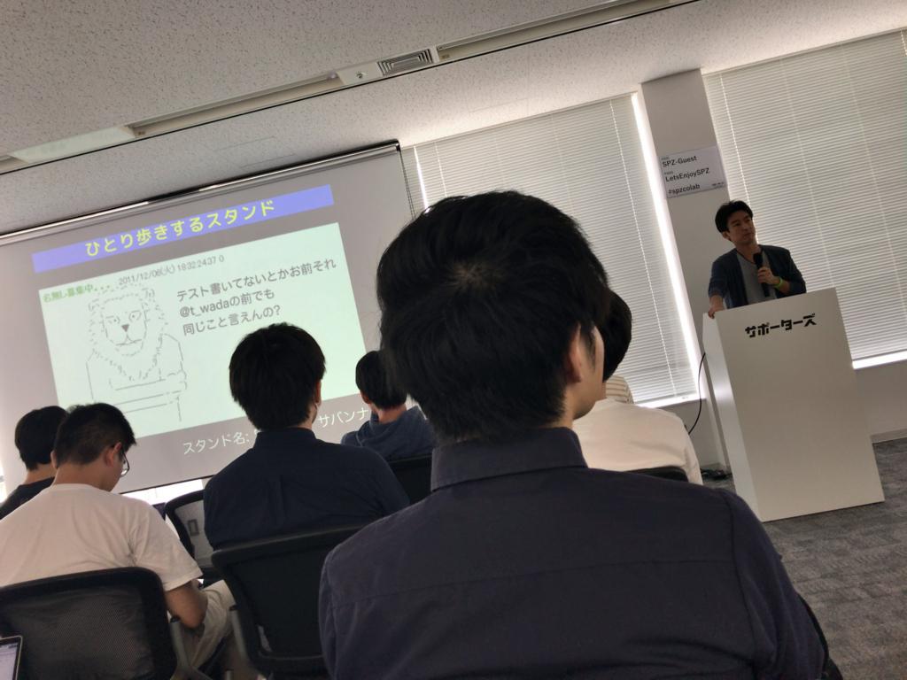 f:id:MikaE:20170923201209j:plain