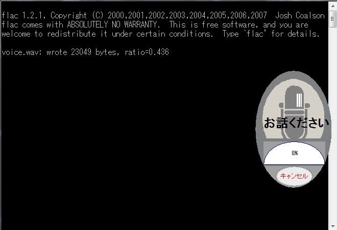 f:id:Mikan6:20141208212050j:plain