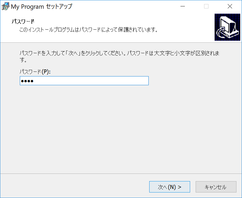 f:id:Mikan6:20170911023755p:plain