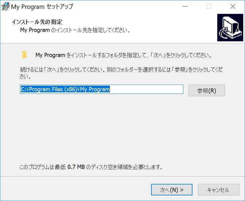 f:id:Mikan6:20170911023759p:plain