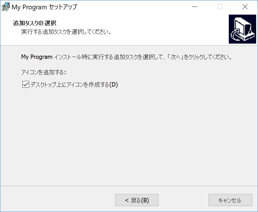 f:id:Mikan6:20170911023802p:plain