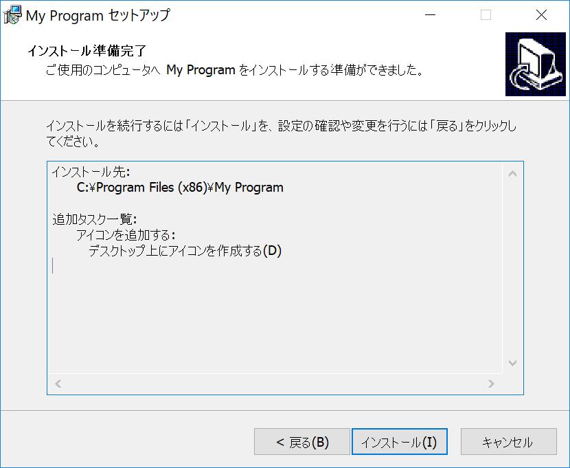 f:id:Mikan6:20170911023806p:plain