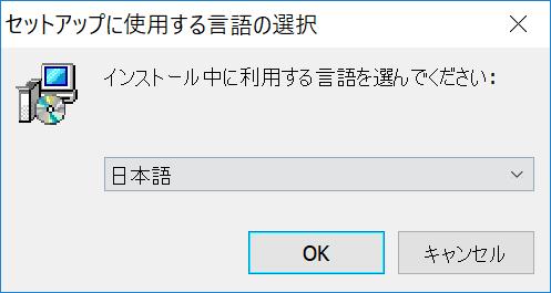 f:id:Mikan6:20170911023827p:plain