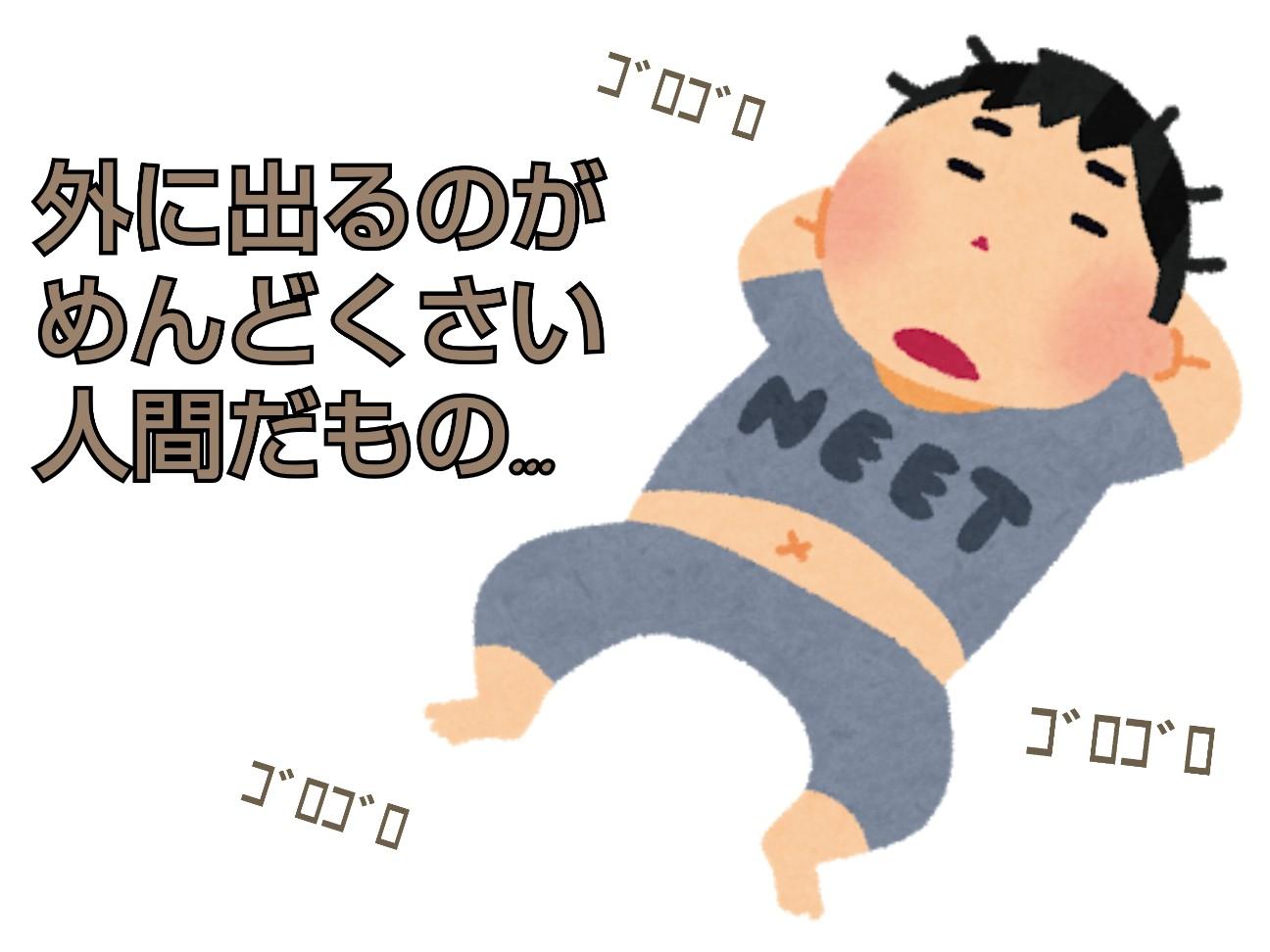 f:id:Mikanseinomikan:20190816172526j:image