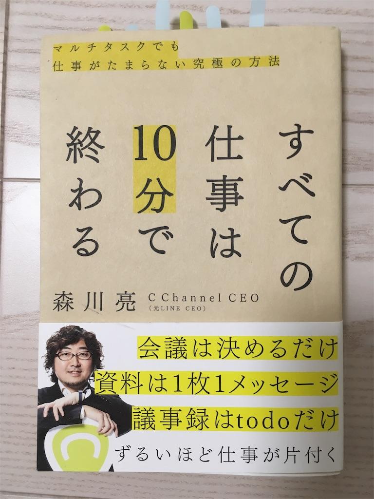 f:id:Mikao:20181208222630j:image