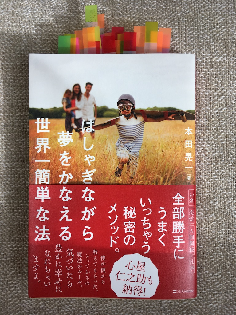 f:id:Mikao:20181215142337j:image