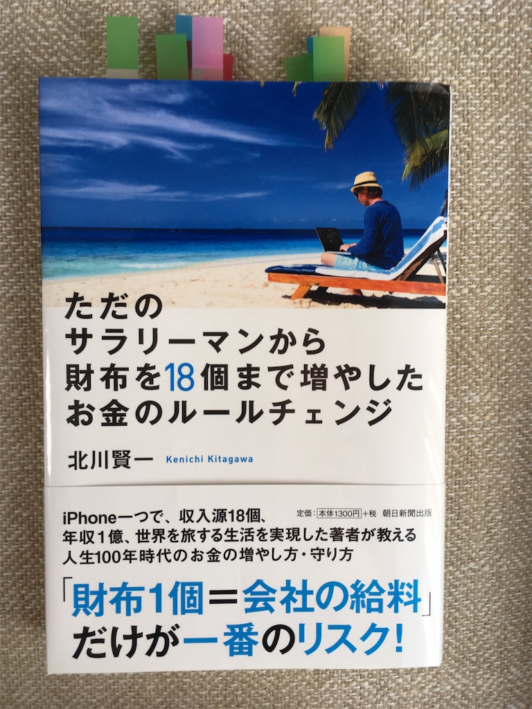 f:id:Mikao:20181215222626j:image
