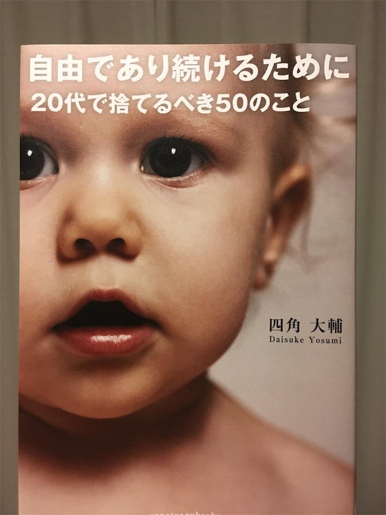 f:id:Mikao:20181218200508j:image