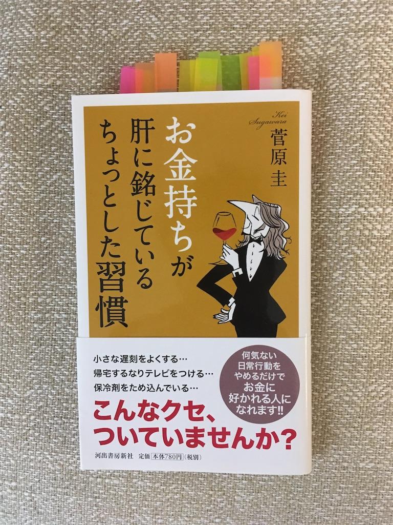 f:id:Mikao:20181223101205j:image