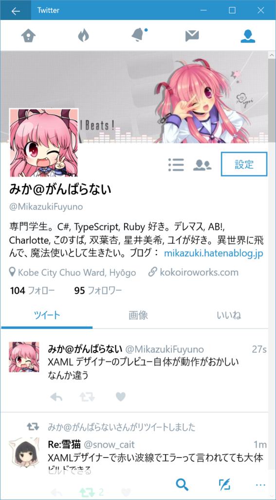 f:id:MikazukiFuyuno:20160620150145p:plain:w250