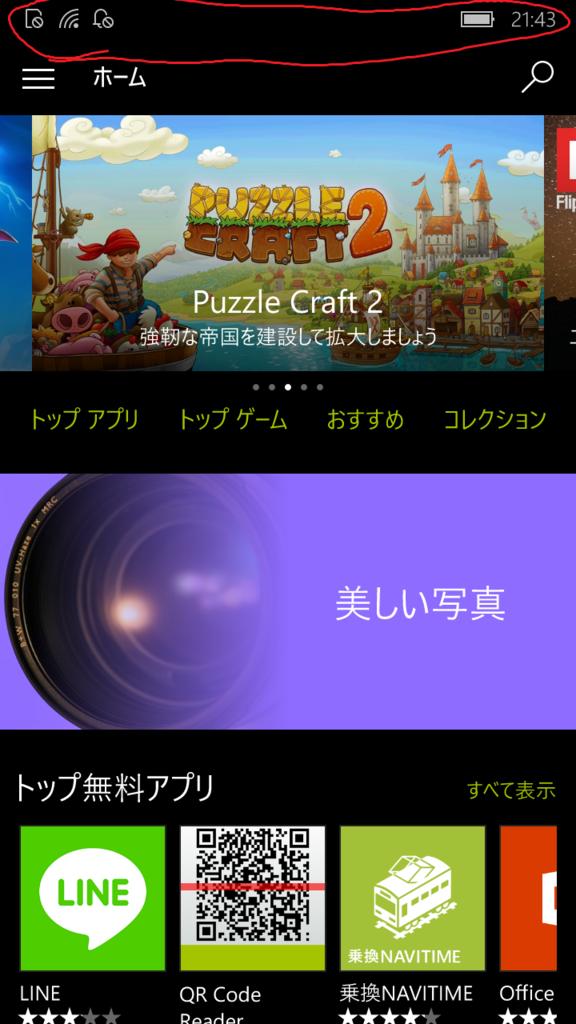 f:id:MikazukiFuyuno:20160620214545p:plain:w240