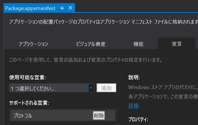 f:id:MikazukiFuyuno:20160707171818p:plain:w400