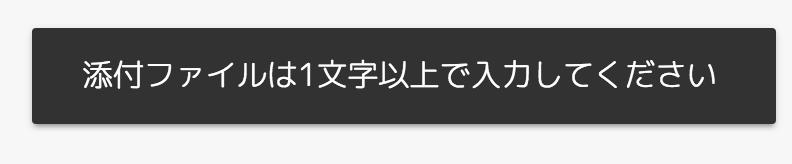 f:id:MikazukiFuyuno:20170223221627p:plain:w300