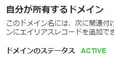 f:id:MikazukiFuyuno:20180917144156p:plain