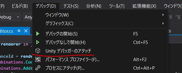f:id:MikazukiFuyuno:20191017175941p:plain