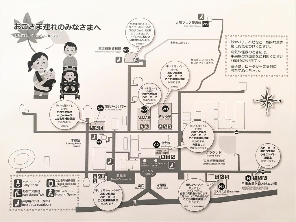 f:id:Mikazukimame:20181111145934j:plain