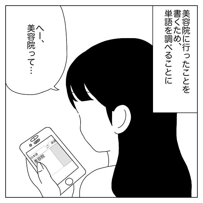 f:id:Mikkuru:20210616075204j:image