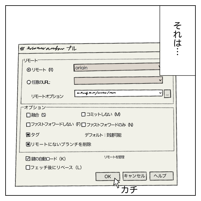 f:id:Mikkuru:20210619203911p:image